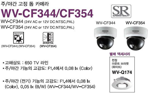 cf344.JPG